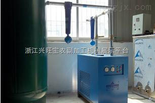 供应ecoz亿思欧KC-240RD橡胶制品节能干燥机_橡胶制品节能干燥设备