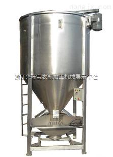 供应路立通HMP-100混凝土磨平机,双端面磨石机,双卧轴混凝土搅拌机