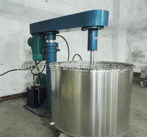 供应双卧轴混凝土搅拌机 HJS-II双卧轴混凝土搅拌机厂家直销