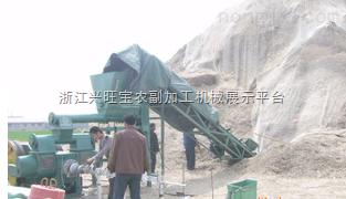 供应新型秸秆颗粒机/秸秆加工颗粒机/山东秸秆压制机20090