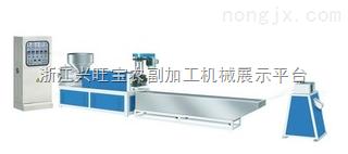 供应新华光喷浆造粒干燥机保证信誉