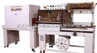 供应全自动红枣包装机,大枣包装机,新