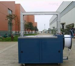 西藏自动捡拾秸秆打包机 优质秸秆打捆机  草类打捆机直销厂家