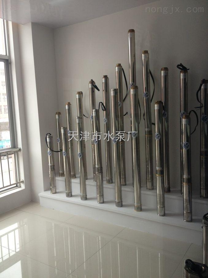 天津不锈钢深井(锡青铜)潜水泵