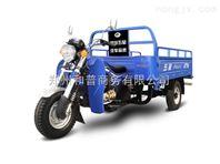 福田五星175ZH-6(JA)汽车双凹槽大吊耳板簧自卸载重爬坡王 货运摩托三轮车