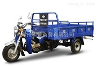 福田五星175ZH(JD)加厚车厢 载重爬坡王 货运农用三轮车