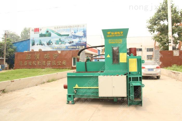 临清稻壳压缩压块打包机鸣宇机械专业生产