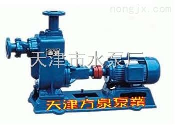 天津无堵塞排污潜水泵/耐磨深井潜水泵