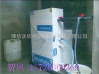 乡镇卫生院污水处理设备厂家乌海医院污水处理设备型号