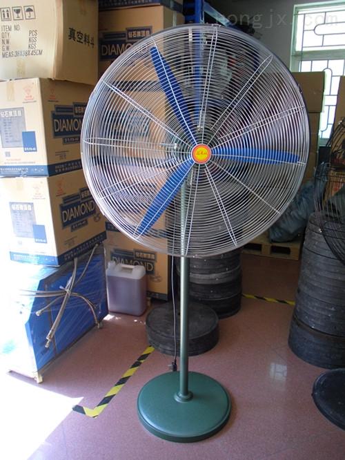 牛角电风扇价格 工业牛角扇价格 牛角扇批发