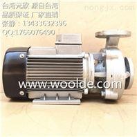 台湾元欣热油泵 YS-36C 1.5KW导热油泵 模温机泵浦