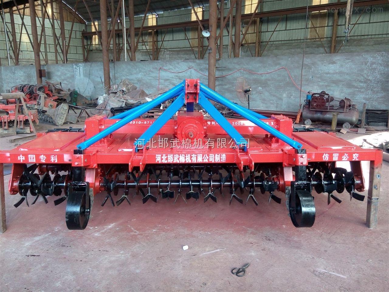 3.5米5壟雙軸還田滅茬旋耕一體機