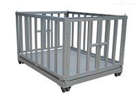 5吨动物秤,5吨牲畜地磅带围栏