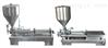 利源喷煤风机专用消音器
