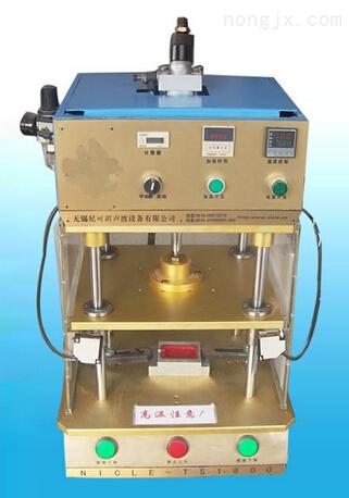 YJ ◆气流涡旋微粉机 气流分号机 气流粉碎机--银基机
