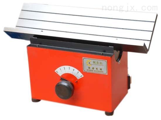 白茶电子称三角袋茶叶包装机|YX-4D-140