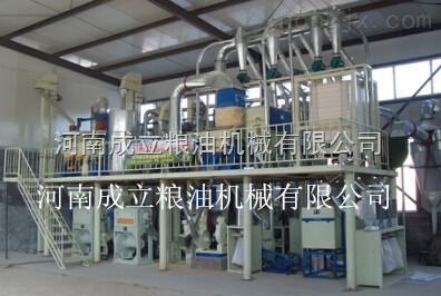 玉米面加工机械、玉米粉加工设备
