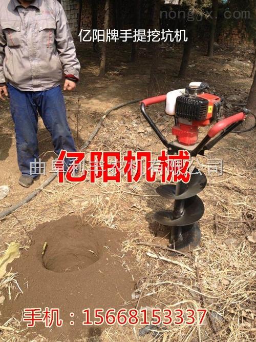 手提式植樹挖坑機行情  地鑽植樹挖坑機