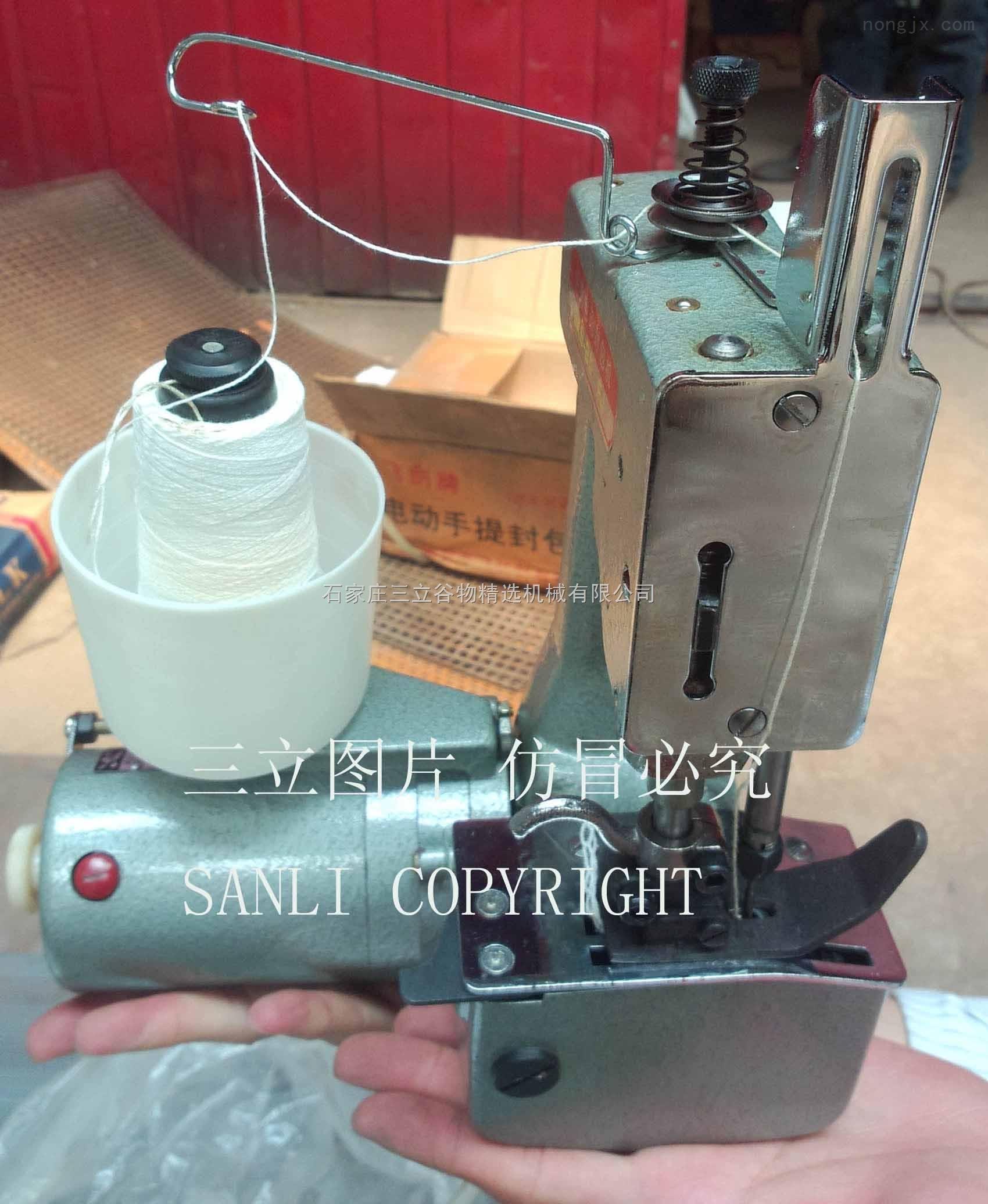 小型手提缝包机