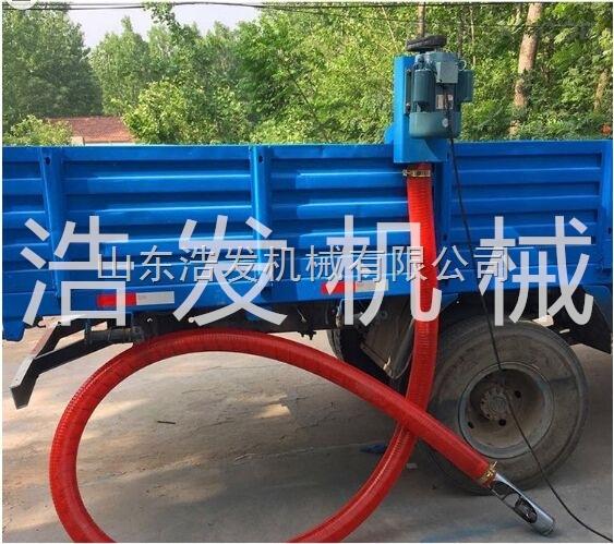 小型输送设备 橡胶软管吸粮机