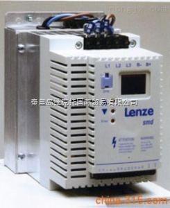 优势供应德国伦茨LENZE变频器等产品。