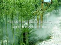 深圳生态园林景观人造雾设备