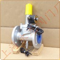 ZCRB-16电磁式燃气专用切断阀