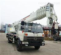东风汽车吊车12吨吊车厂家直销低价销售