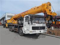 山东吊车厂家25吨吊车龙都国际娱乐重汽25吨汽车吊车低价销售