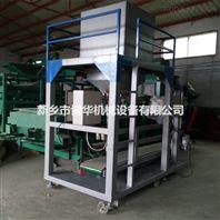 煤炭自动包装机\陶粒定量包装机