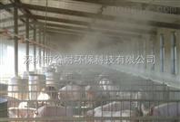 夏季养殖场喷淋降温系统
