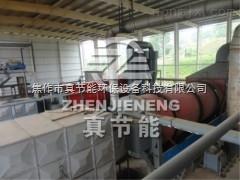 河南發酵飼料干燥機設備
