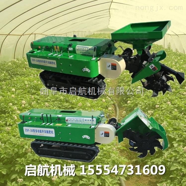 平度苹果树施肥机 履带式开沟施肥回填机 自走式开沟机图片