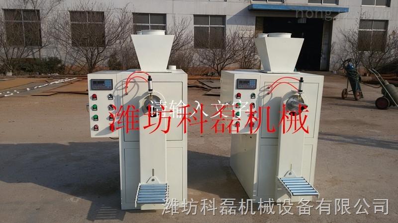 滑石粉/膨润土/助滤剂包装机