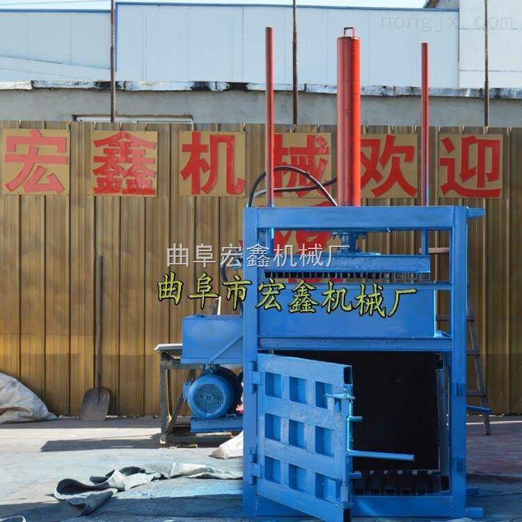 木屑打包机 高压力木屑打包机 木屑压缩打包机厂家