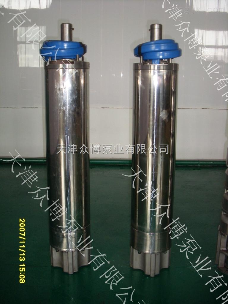热水150度潜水泵,耐高温100度深井泵