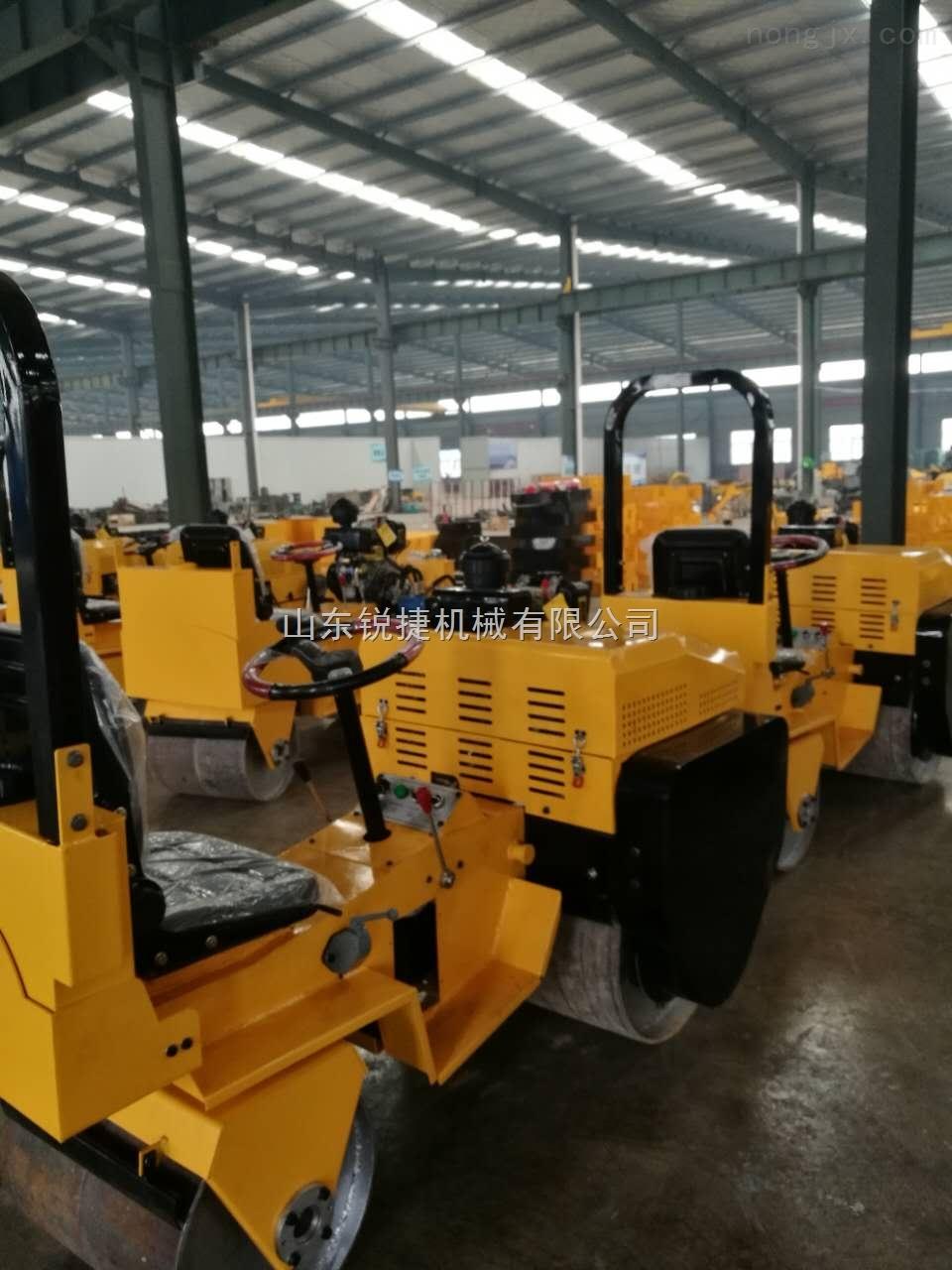rj-700-升级版座驾式压路机,节能高效挖掘装载机,厂家直销