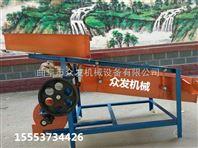 大型振动筛选机 电动玉米筛分机厂家