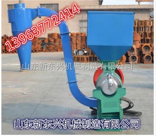 中型碾米机