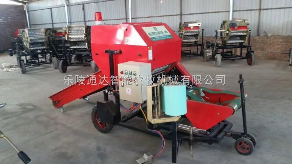 小型玉米秸秆打捆机的价格 zui新型玉米秸秆打捆机