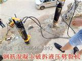 玉矿玉石开采用什么设备部破损玉品相劈裂机