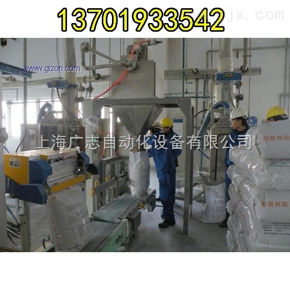 粉料包装机 工业粉末包装机