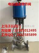 ZZWPE-16P DN100自力式电控温度调节阀