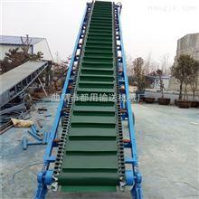 鏈板輸送機水平板鏈輸送機批量加工 耐用