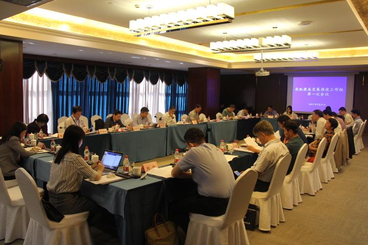 辛国斌副部长主持召开农机装备发展推进工作组第一次会议