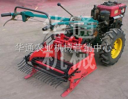 华通农业机械营销中心
