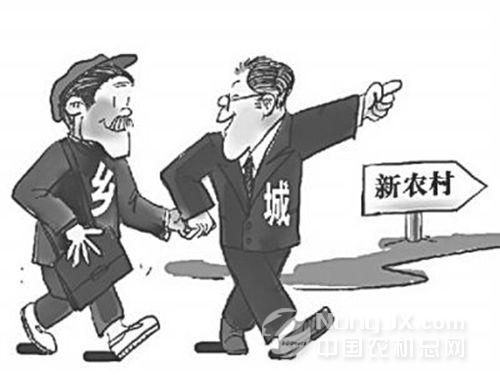农村经济_全国农村经济发展 十三五 规划 详解