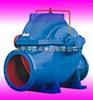 TPOW80-350TPOW型蜗壳式水平中开离心泵
