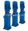 多级立式厂矿给排水(热水)泵