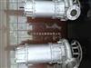 耐腐蚀不锈钢QW潜污泵
